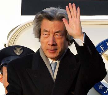 Junichiro Koizumi, former PM of Japan