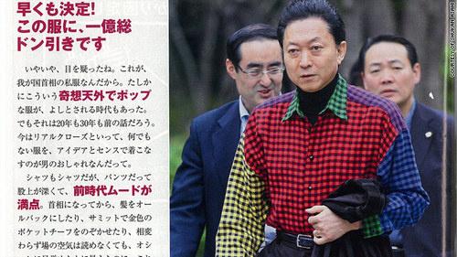 Yukio Hatoyama Prime Minister of Japan
